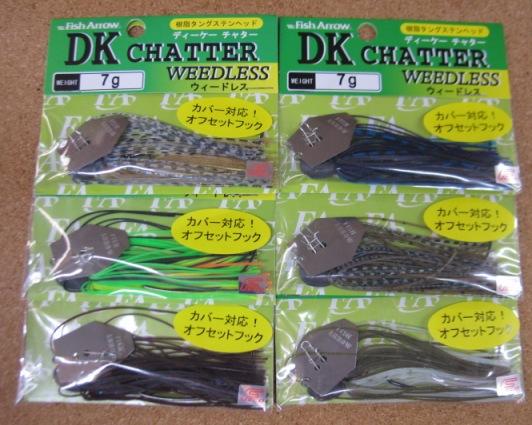 フィシュアロー DKチャタ― ウィ―ドレス 7g&10g_a0153216_1804114.jpg