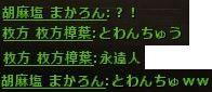 b0236120_18475169.jpg