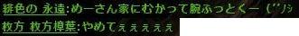 b0236120_18543585.jpg