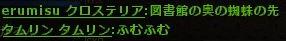 b0236120_18562231.jpg