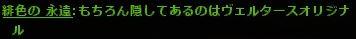 b0236120_1911230.jpg