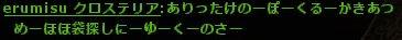b0236120_1923150.jpg