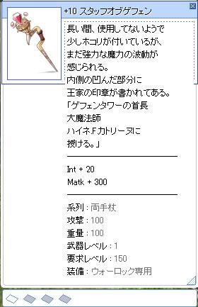 f0089123_0301224.jpg