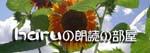 f0227323_16372335.jpg