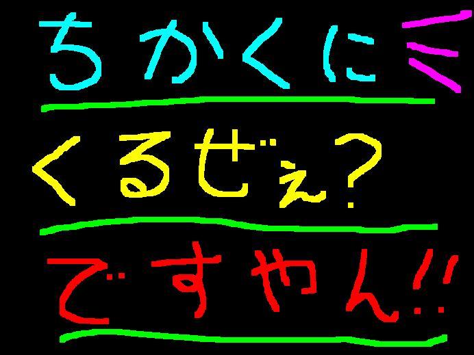 f0056935_1927402.jpg