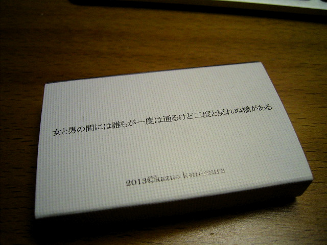 c0080142_4583488.jpg