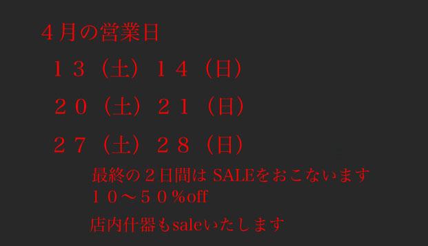 f0139642_2048398.jpg