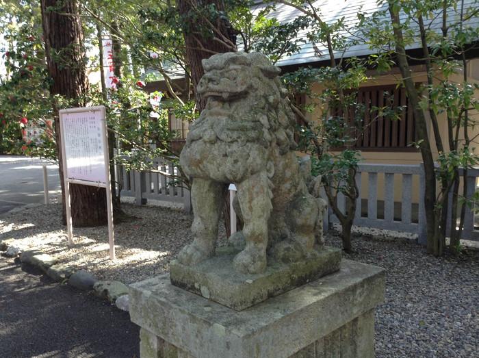猿田彦神社☆_f0183846_16232340.jpg
