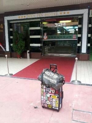 台湾到着!_a0148054_1948316.jpg