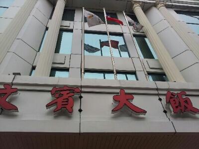 台湾到着!_a0148054_19484066.jpg