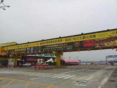 台湾到着!_a0148054_19485833.jpg