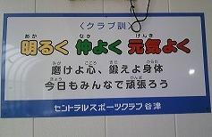 f0217855_001361.jpg
