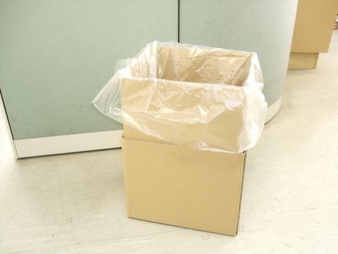 伸縮ゴミ箱_e0189870_11353517.jpg