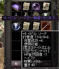 b0083880_16361245.jpg
