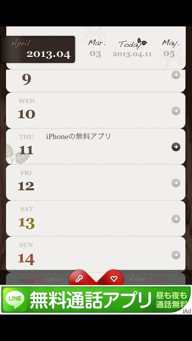 Today is スクリーンショット2