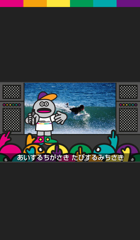 グラソーCameRap スクリーンショット4