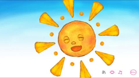 北風と太陽 スクリーンショット1