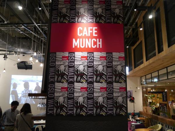 Oslo Coffee in Tokyo_a0229904_18265621.jpg