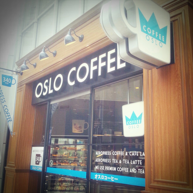 Oslo Coffee in Tokyo_a0229904_4104294.jpg