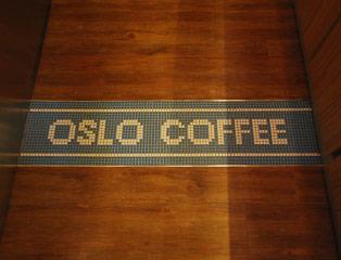 Oslo Coffee in Tokyo_a0229904_4183086.jpg