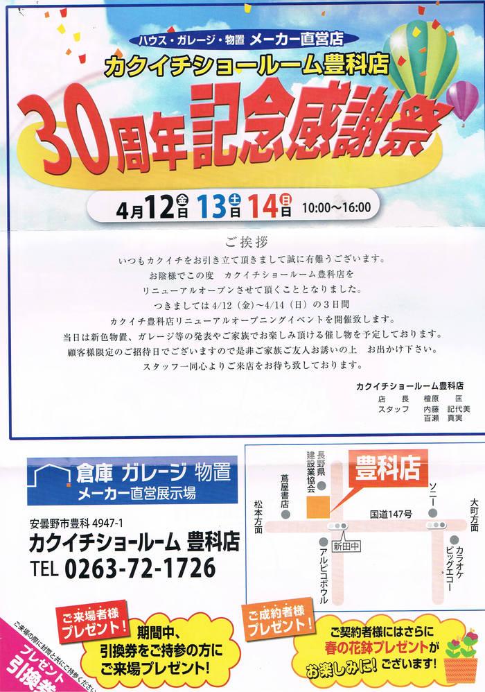 イベント参加_b0237604_7583059.jpg