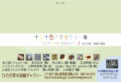 b0123911_13294075.jpg
