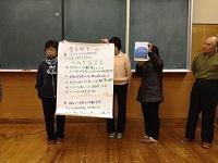 水分まちづくりの会!(3月19日)_d0206420_13264410.jpg