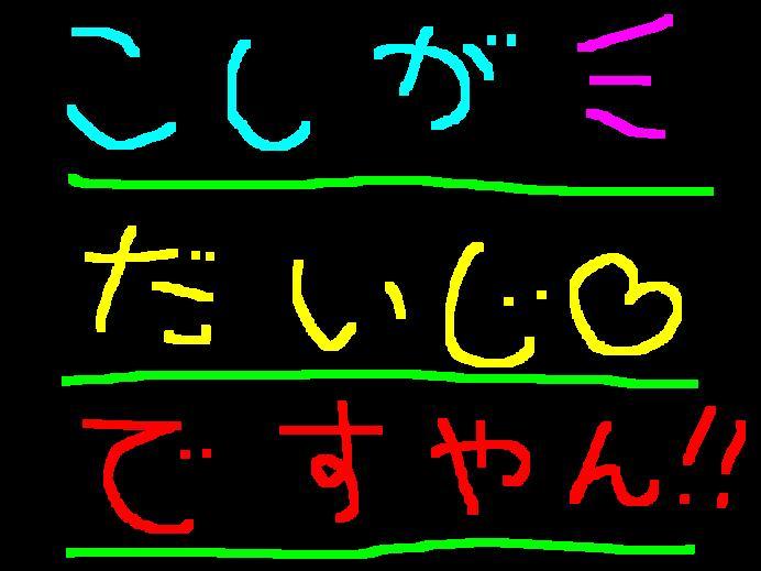 f0056935_21225863.jpg