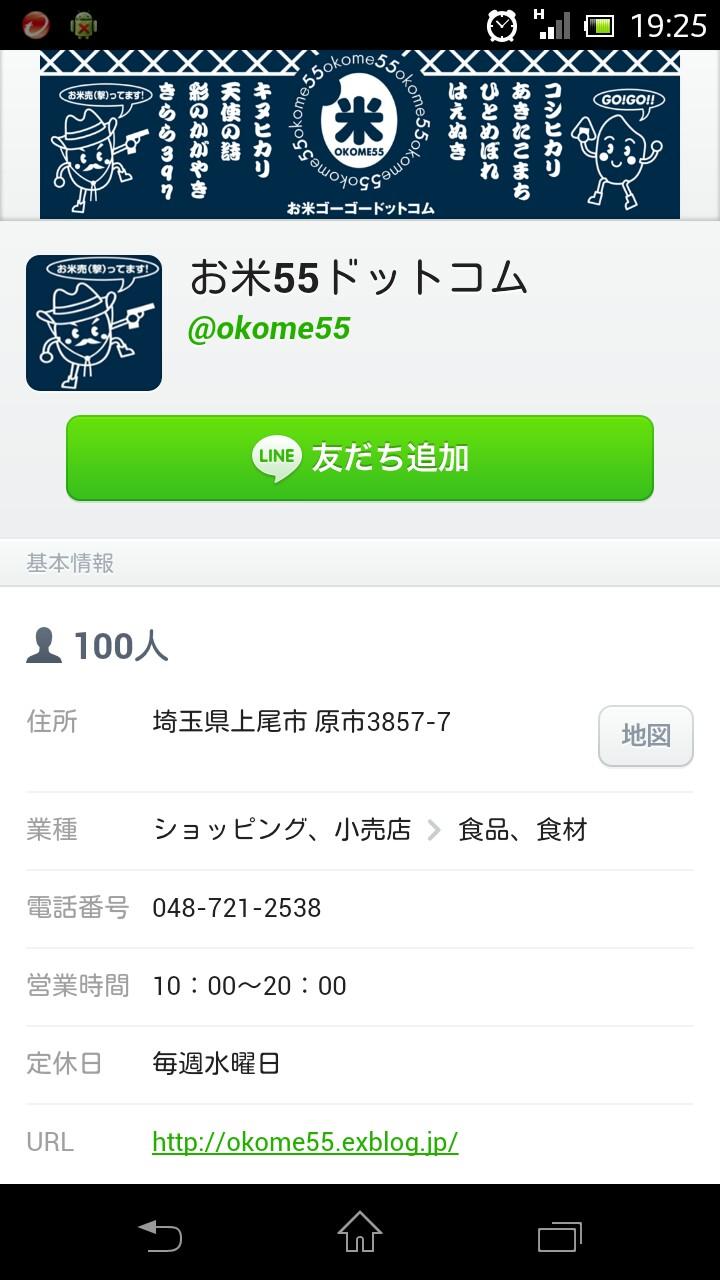 f0227540_19501552.jpg