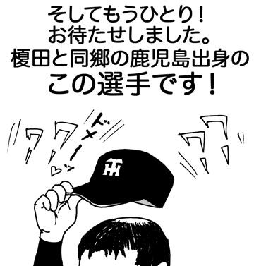 f0105741_1427134.jpg