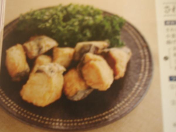 お料理をのせて_b0132442_1612013.jpg