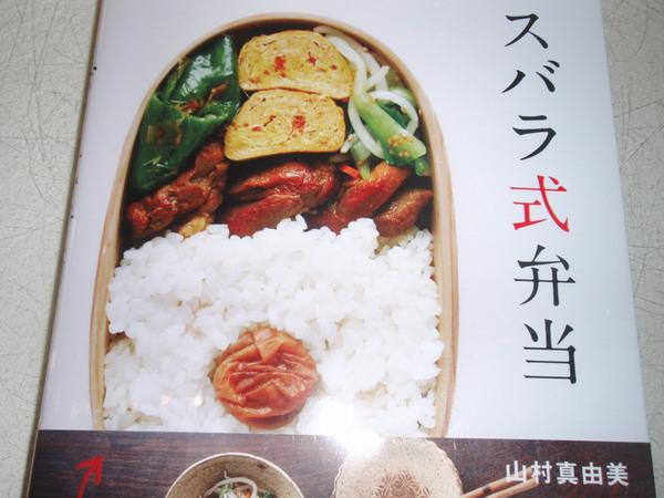 お料理をのせて_b0132442_1683589.jpg