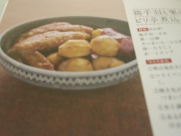 お料理をのせて_b0132442_1685837.jpg