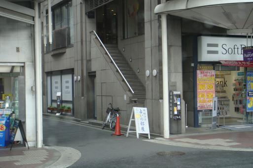 京都〜〜!_e0226943_0143538.jpg