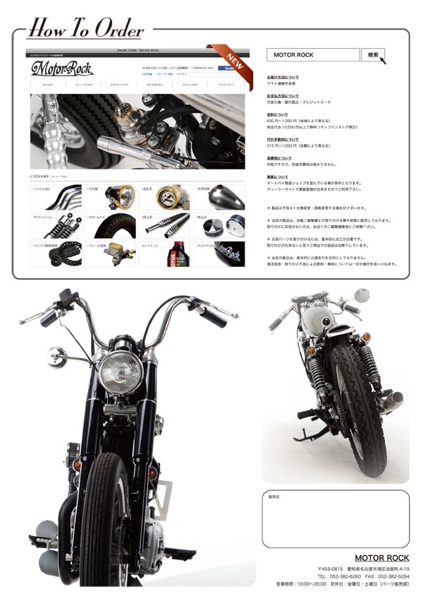 Parts Catalog 2013_e0182444_13304869.jpg