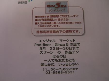 f0193762_16254841.jpg