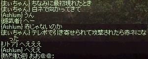 a0201367_340499.jpg