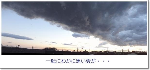 f0092775_18191659.jpg