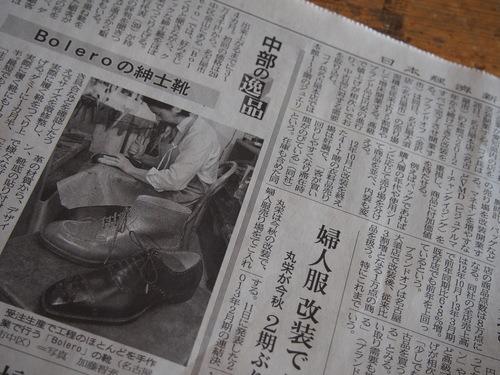 Nikkei_b0170577_9374059.jpg