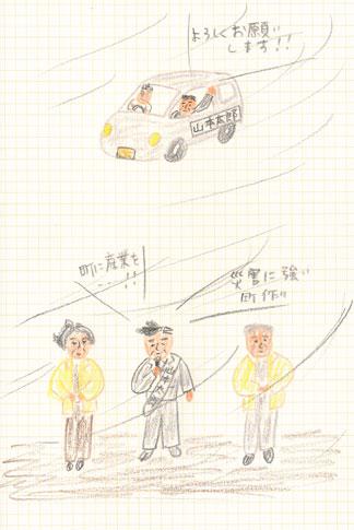 f0198592_15571693.jpg
