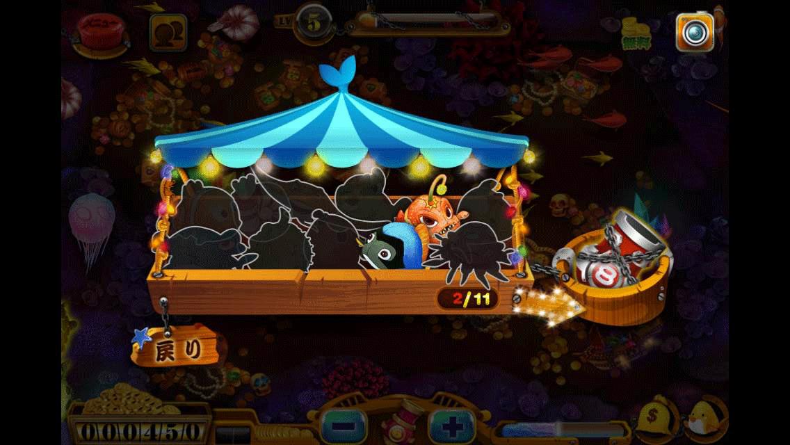 魚のハンター スクリーンショット4