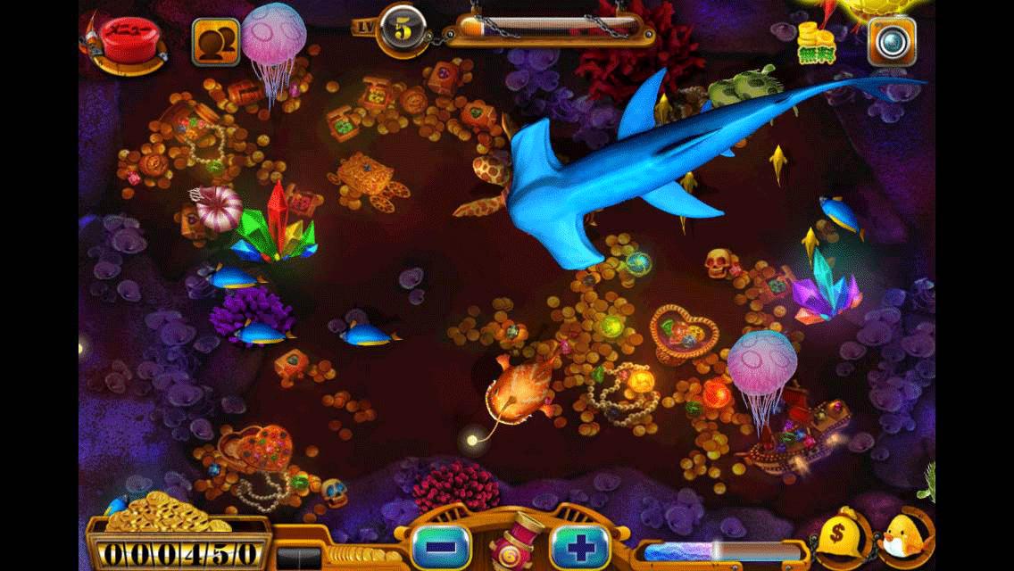 魚のハンター スクリーンショット5