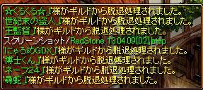 d0081603_19561696.jpg