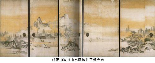 狩野山楽の画像 p1_2
