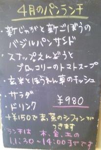 f0153207_1732877.jpg
