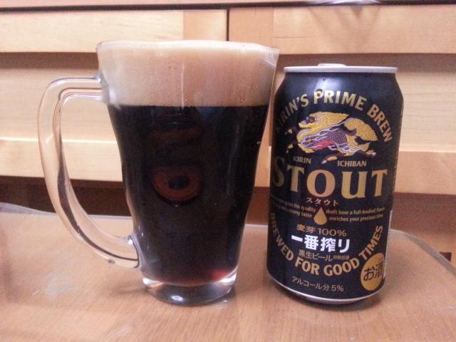 今夜のビールVol.44 キリン一番搾りSTOUT ¥195_b0042308_0101591.jpg