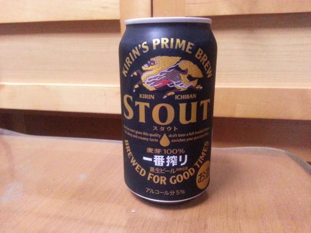 今夜のビールVol.44 キリン一番搾りSTOUT ¥195_b0042308_025889.jpg
