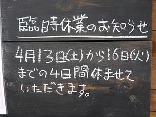 c0189218_5463170.jpg