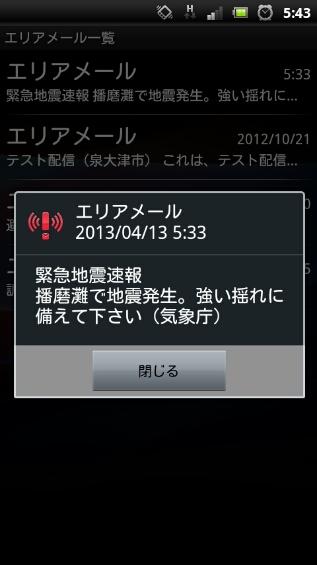c0053220_545423.jpg