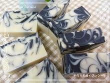 手作り石鹸イブンシーナさん_a0275527_1402868.jpg